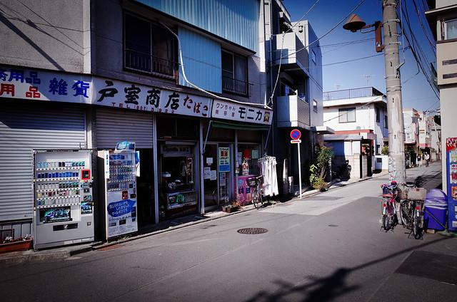 Shibamata Street