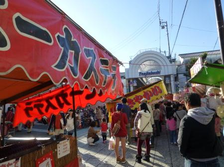 itijyousan-20131123-01