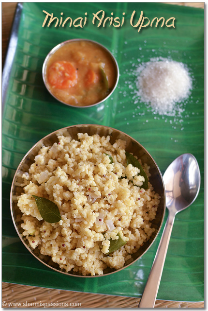 Thinai Arisi Upma Recipe