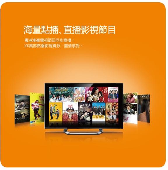 Chinese Tvpad 3 M358 TV PAD3 Korean Japanese Vietnanese Hong