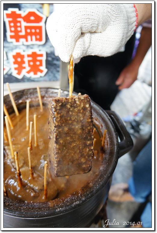 鄭記土拓魚、福榮意麵、旗魚黑輪~ (2)