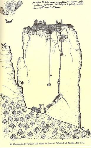 Vaarlam - Meteora