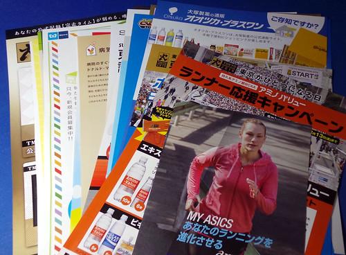 TOKYO-Marathon2015_3