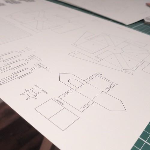 小屋について考える企画展。建築の課題が出ていたので、ちょうど良い。