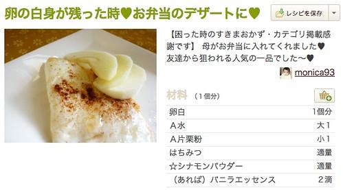 mac_ss 2015-01-31 13.07.29