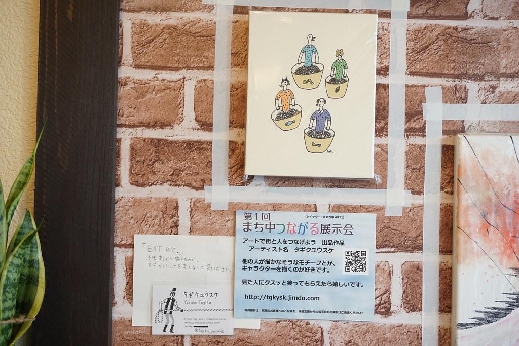 散歩道(東長崎)