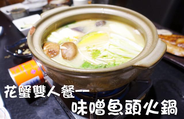 台中美食(三次魚屋)-19