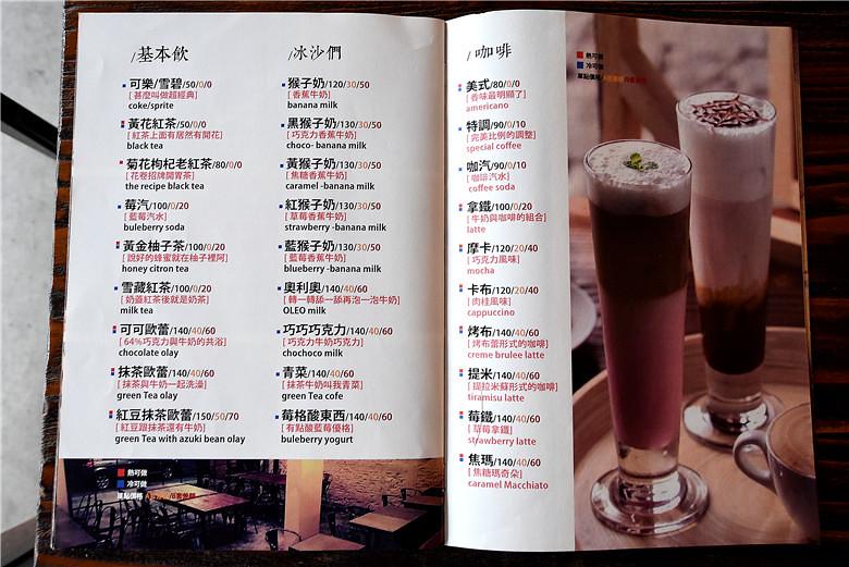 昨日花卷2016菜單menu價位08