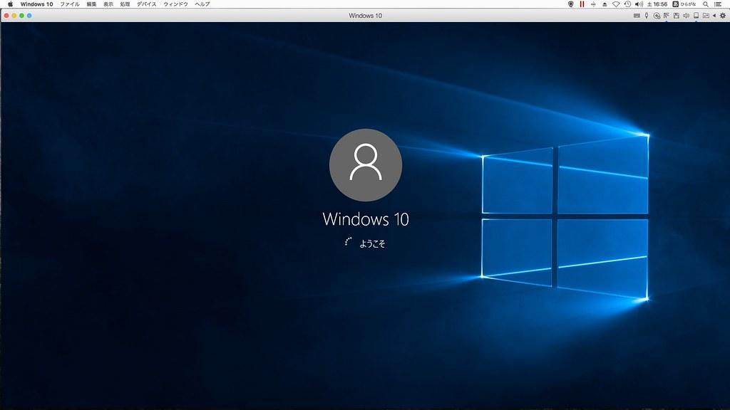 Windows10のユーザー名を変更する方法