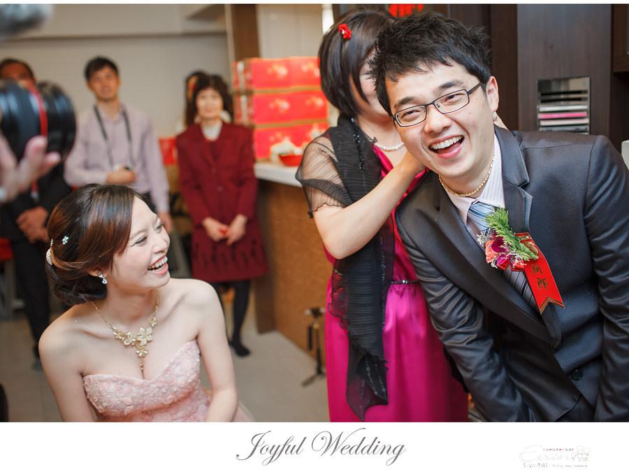 婚攝 小朱爸 IMG_00036