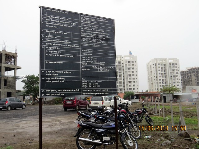 Kumar Pinakin, 2 BHK & 3 BHK Flats near Rohan Leher, Baner Pune