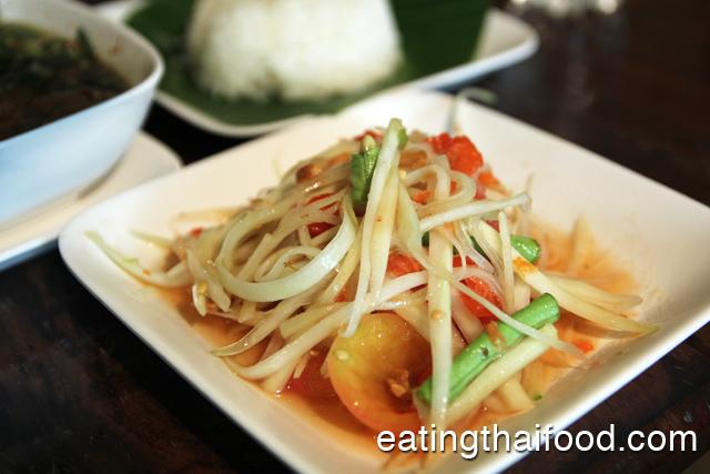 som tam Thai (ส้มตำไทย)