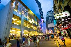 Apple Store, Causeway Bay, Hong Kong