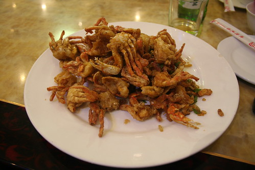 2011-11-25 - Beijing restaurant - 05 - Fried crabs with spicy salt