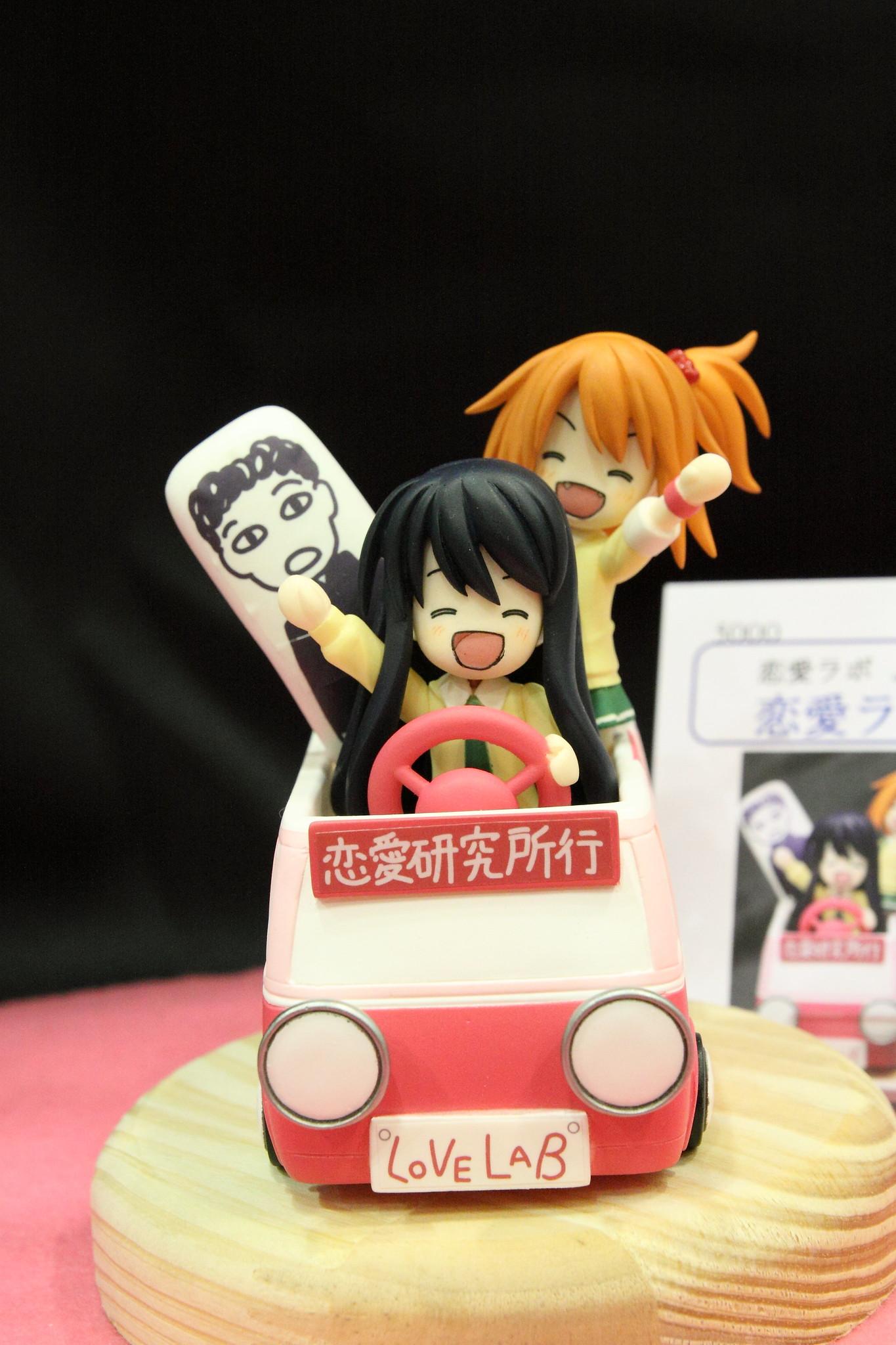 kuni20xx 恋愛ラボセット