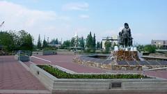 Centrum Fairbanks