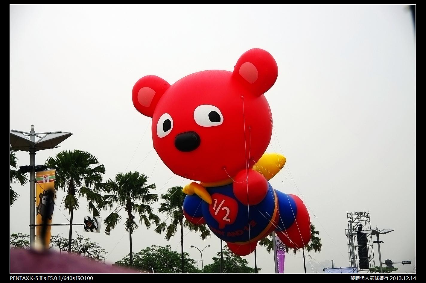 2013夢時代氣球大遊行