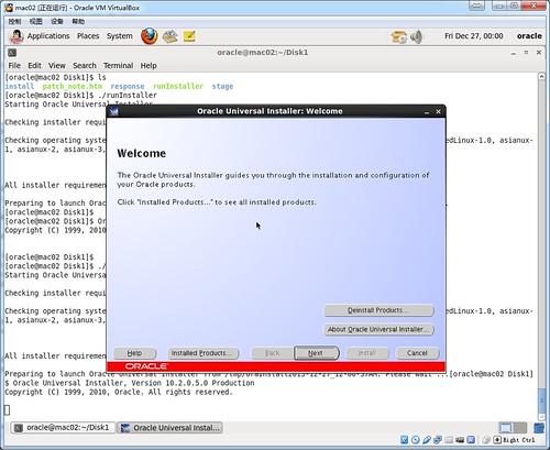 install 10.2.0.5 1