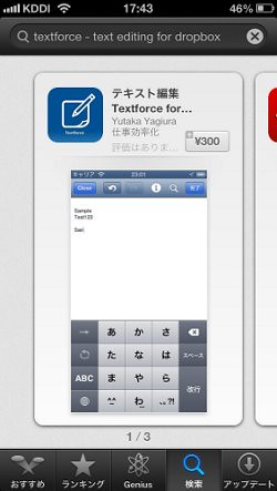 aplicationcard006