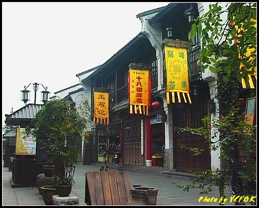 杭州 吳山天風景區 (清河坊) - 052 (清晨)