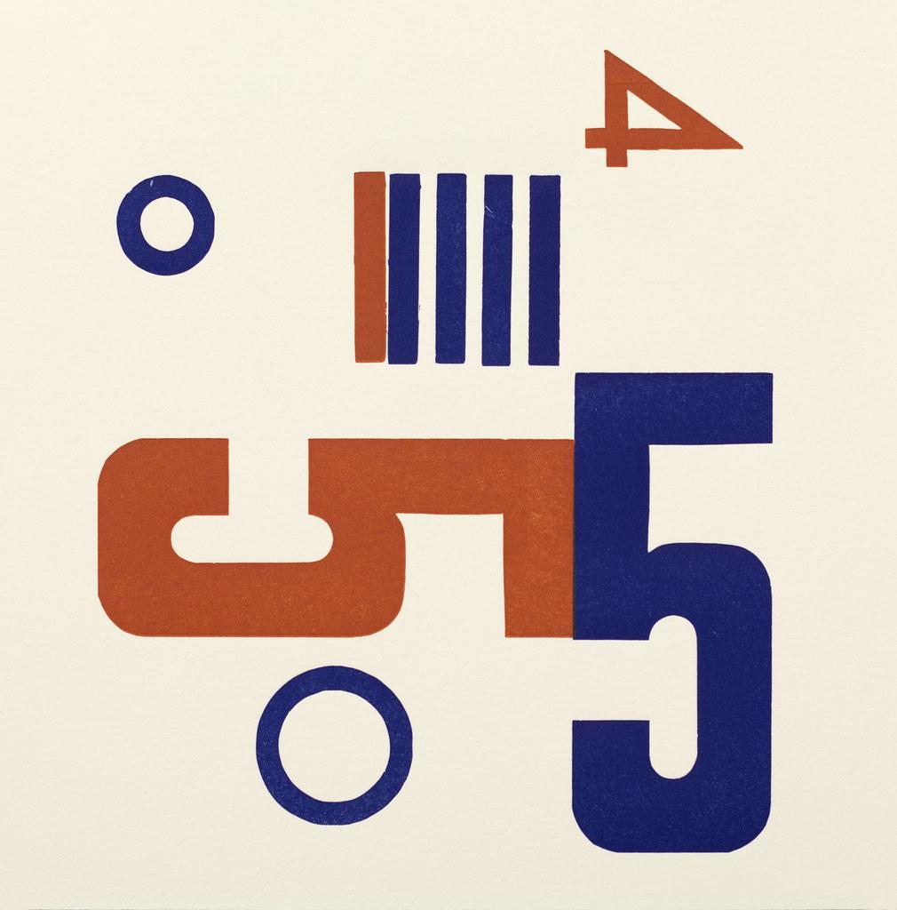 "David Cestelli Letterpress Abstracts 8"" x 8"" Letterpress 2012"
