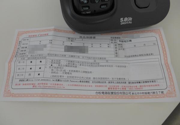 P1060416