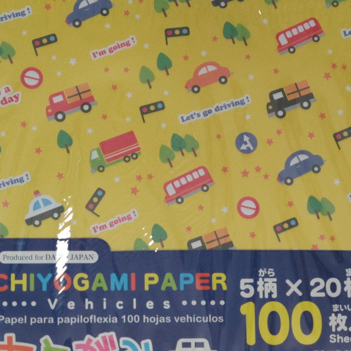 เลือกซื้อกระดาษสำหรับพับโอริงามิ (Origami paper) 007