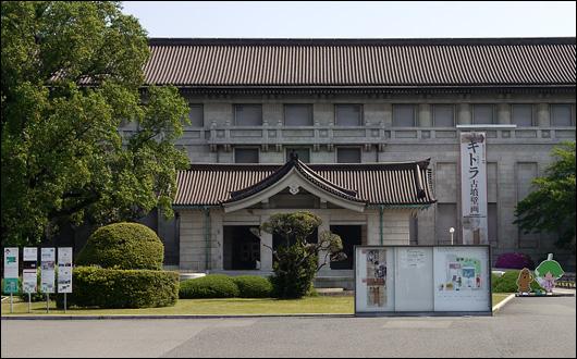国立東京博物館 キトラ古墳壁画