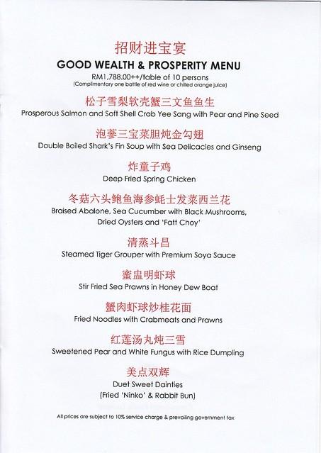 Corus Hotel Chinese New Year Menu 1