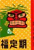 allumettes japon101