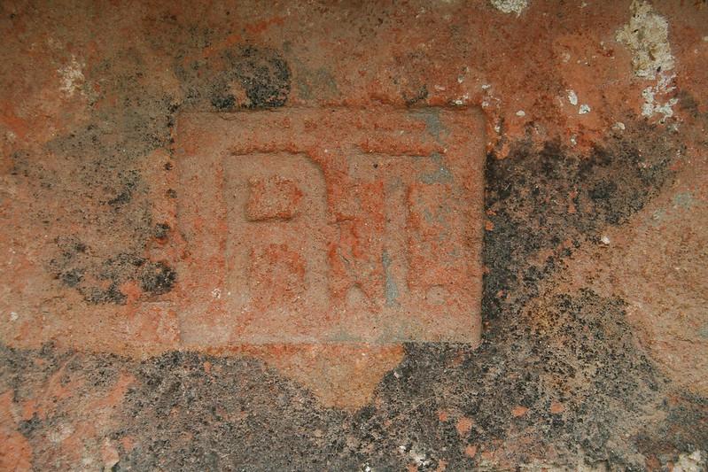 Old Brick texture 20