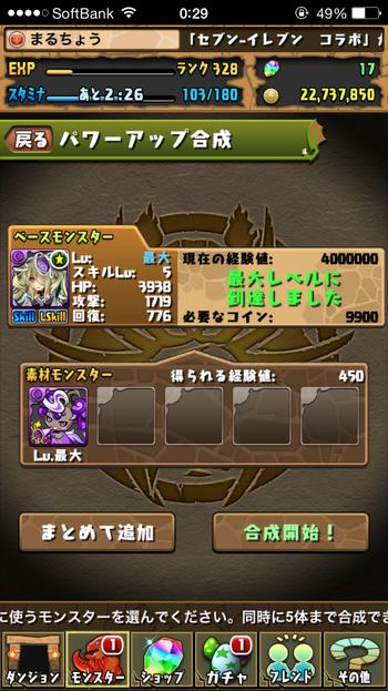 2015-02-09 00.29.27