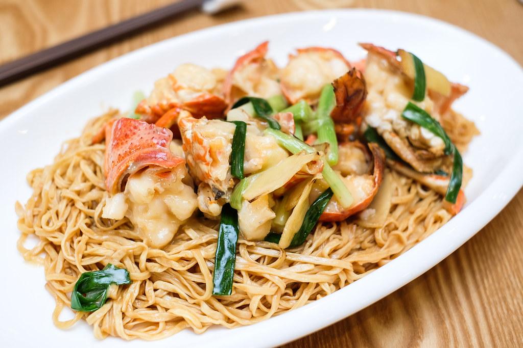 Joyden Treasures: Ee-fu Noodle