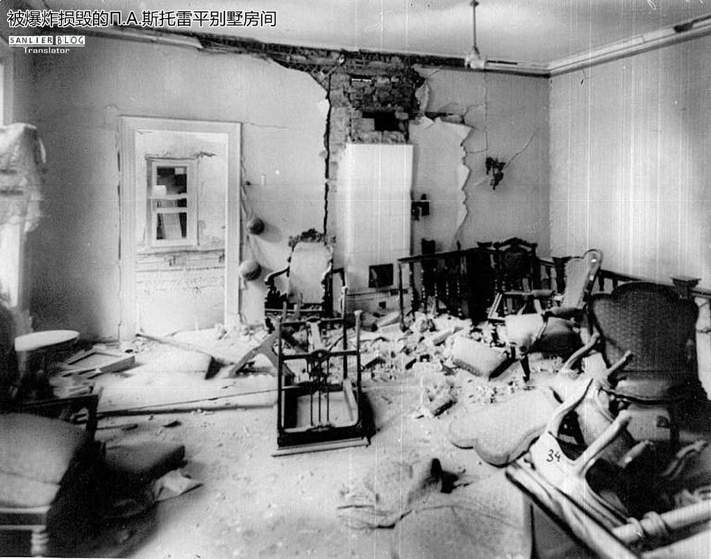 1906爆炸行刺斯托雷平10