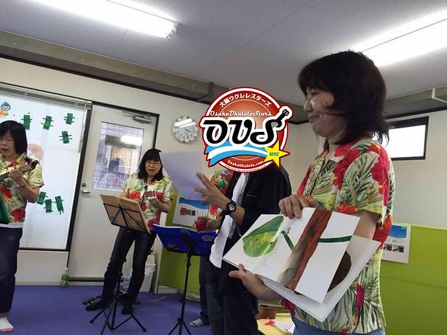 【出張レッスン】放課後デイサービス「エントランス伊丹本校」2016.6.19_4