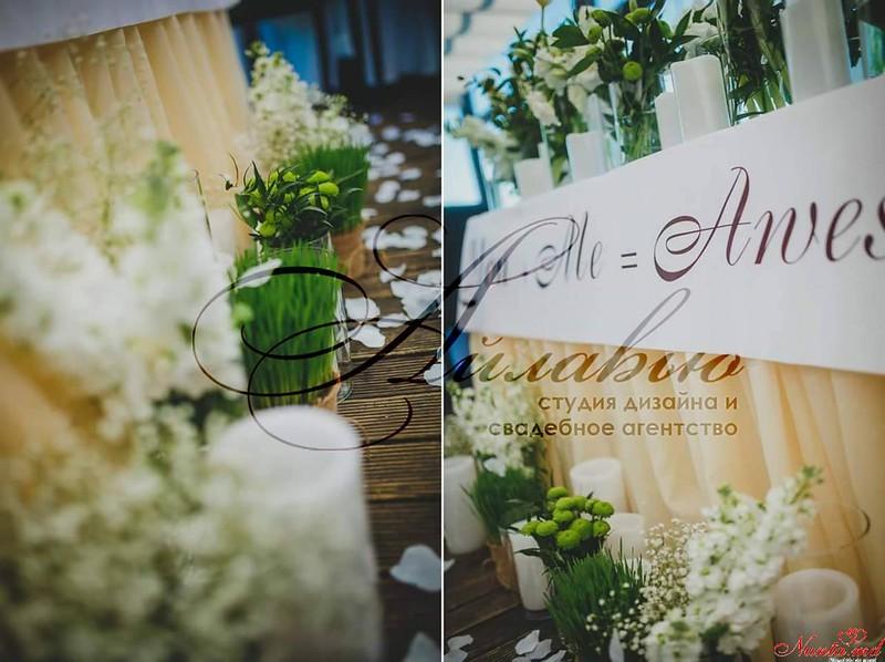 Cвадебное агентство «Айлавью»  > Свадьба в зеленых тонах!!!