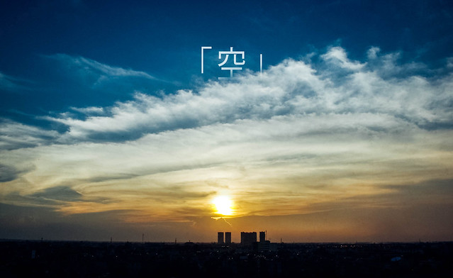 空 | Sky
