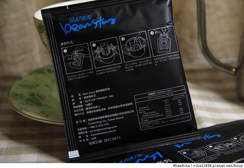 頂級麝香貓濾掛咖啡 CrownLife生活薈 品咖啡 BeanStory 濾掛式咖啡 濾掛咖啡推薦 手沖咖啡 鄭超人 濾掛咖啡包宅配5
