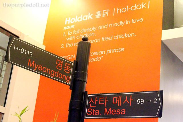 Holdak Chicken Sta Mesa