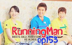 Running Man Ep.153