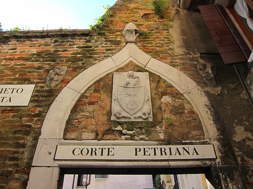 Corte Petriana