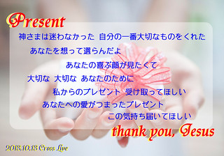 Cross Live:サンクスカード