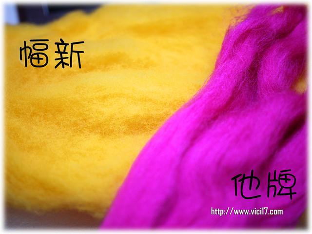 1018幅新羊毛作品007