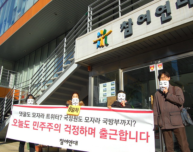 20131111_민주주의걱정출근길행진(6일차)-06