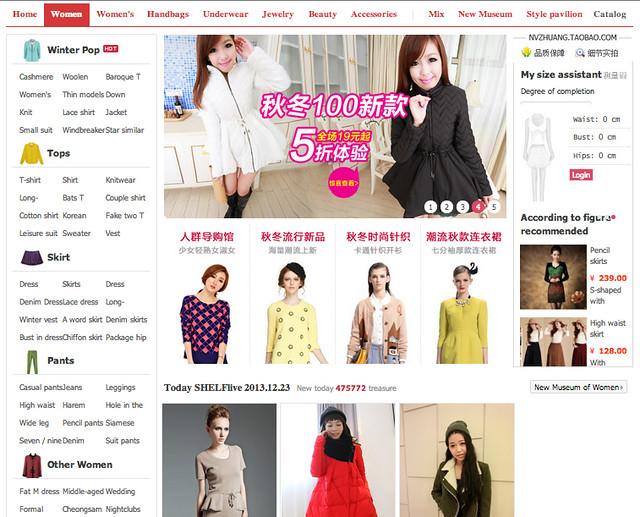 Taobao SEA.png-006.png