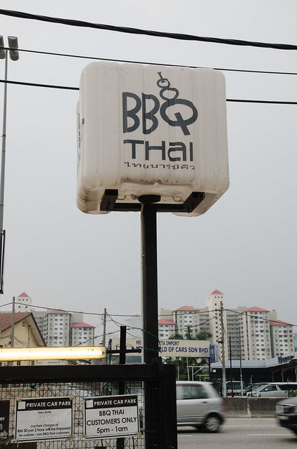 Big lamp post as the signboat to BBQ Thai: Thai Street Food