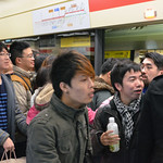 crowded subway station - new year's eve 01