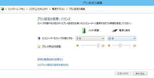 ThinkPad8側-07