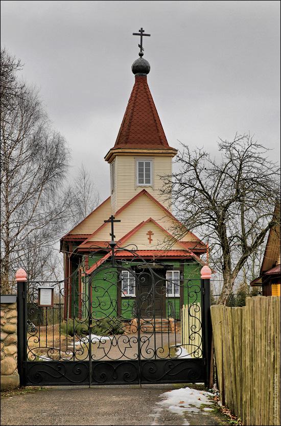 Церковь Покровская