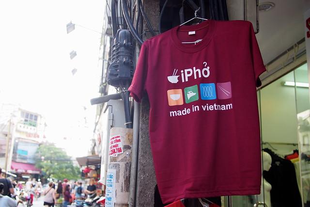 iPho, Hanoi, Vietnam